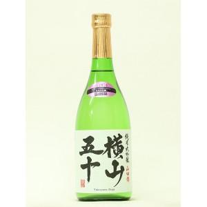橫山五十 純米大吟釀 白 720ml